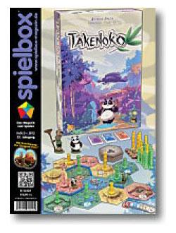spielbox 3/2012 inklusive 2 Kuschelmonster zu Dungeon Petz