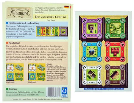 Alhambra Mini Erweiterung: Die magischen Gebäude