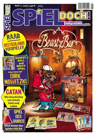 Spiel Doch! - Magazin (Erstausgabe)