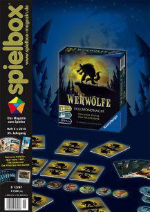 """Spielbox 5/2015 inkl. Sonderkarten für """"The Game"""""""