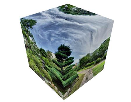 V-Cube 2 - Japanischer Garten (2x2)