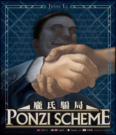 Ponzi Scheme (engl.)