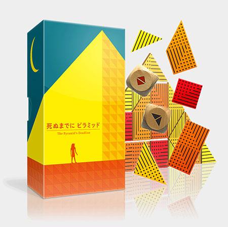 the-pyramid-s-deadline, 22.99 EUR @ spiele