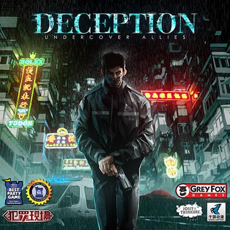 Deception - Undercover Allies Expansion - KS Edition (engl.)