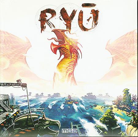 RYU (engl.)