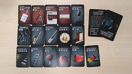 Deception - Murder in Hong Kong - Original KS Pack (engl.)