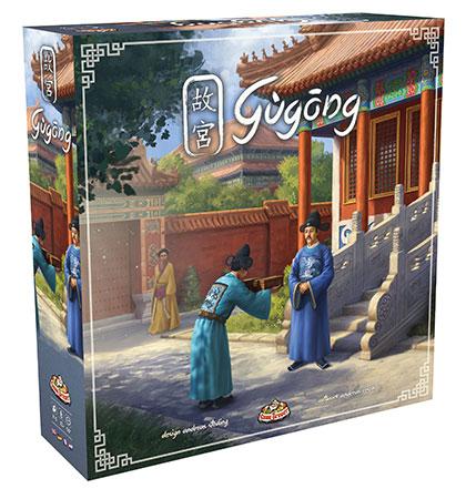 Gugong - Forbidden City