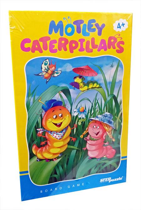 Motley Caterpillars