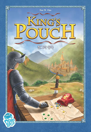 King`s Pouch