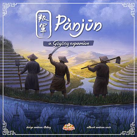 Gugong - Panjun Erweiterung