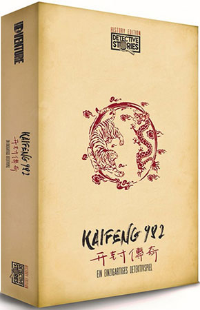 Detective Stories - History Edition Kaifeng 928