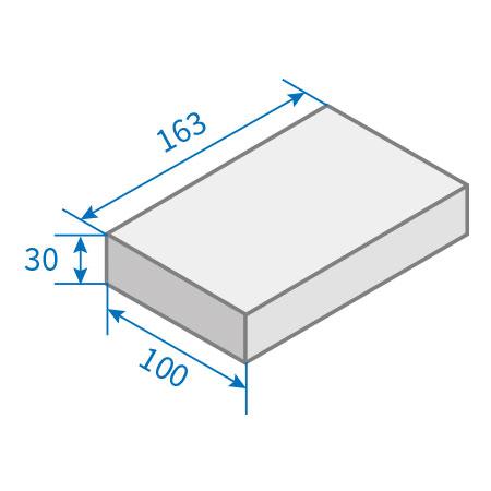 Sortierkasten 2 Fächer