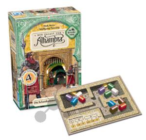 Alhambra - Die Schatzkammer des Kalifen (4. Erweiterung)