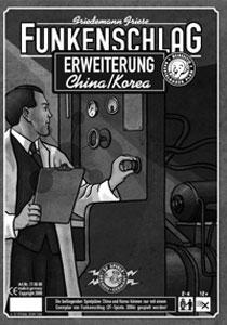 Funkenschlag - Erweiterung China / Korea