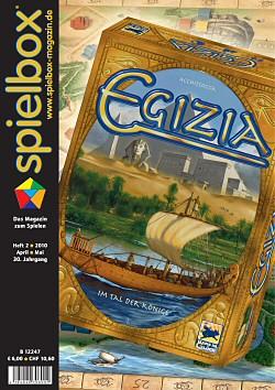 spielbox 2/2010 inklusive El Razul-Erweiterung für Finca